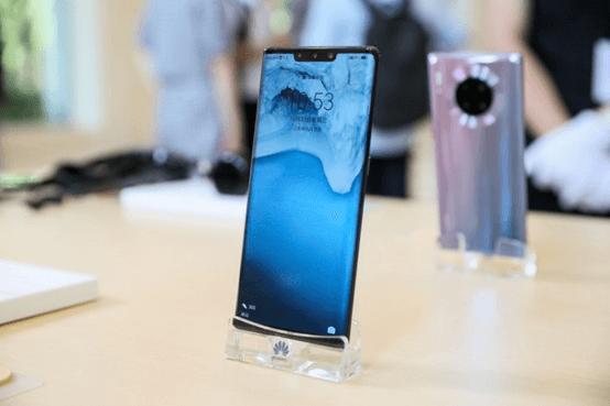 Huawei's mobile phone